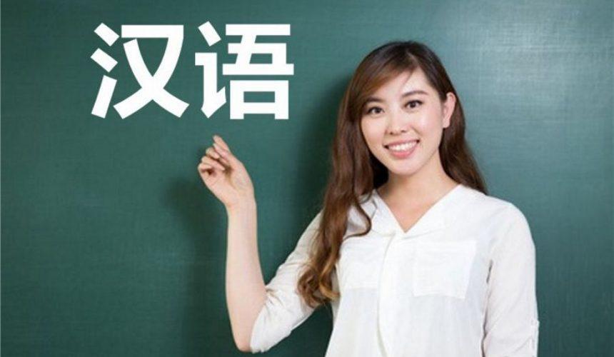 Corso cinese Individuale