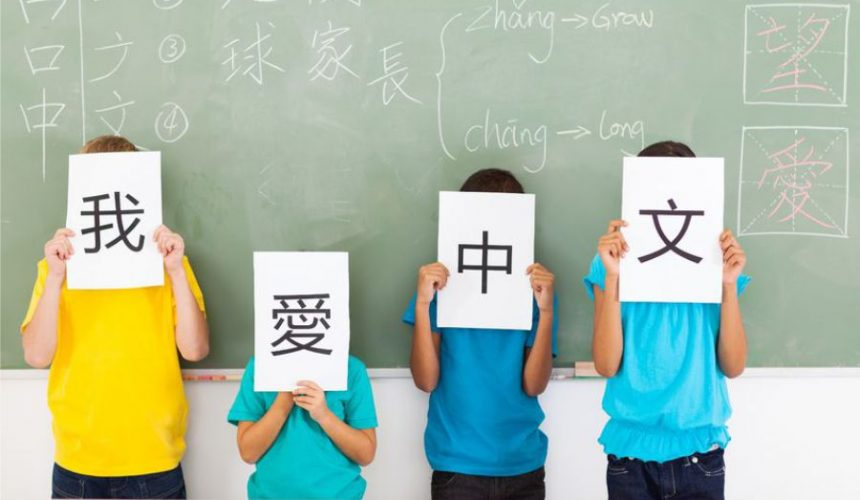 Corso cinese standard