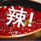 【四川特色】Hot Pot: quella piccantissima specialità del Sichuan