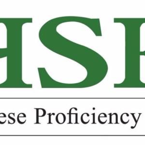 【HSK汉语水平考试 】Hanyu Shuiping Kaoshi